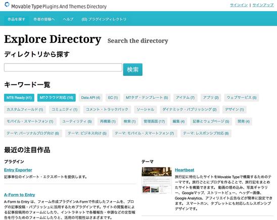 hb_infoblog_20140407143848.png