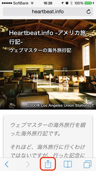hb_infoblog_20140419171433.png