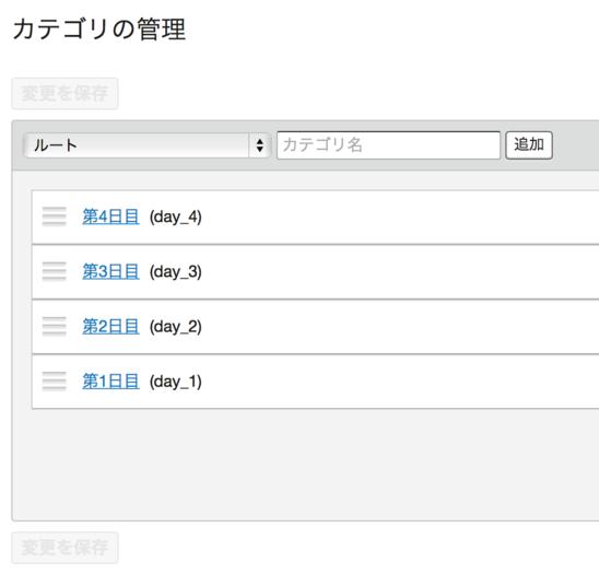 hb_infoblog_20141022171647.png