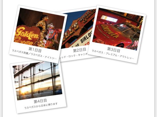 hb_infoblog_20141022171737.png