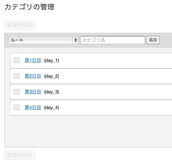 hb_infoblog_20141022173112.png