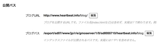 hb_infoblog_20141030201610.png