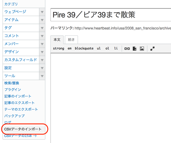 hb_infoblog_20141030204019.png