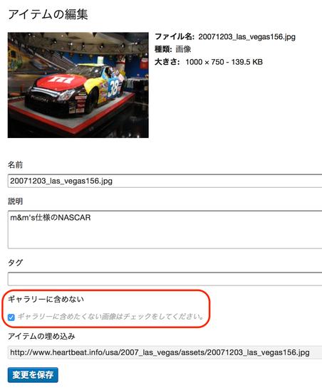 hb_infoblog_20141030210929.png