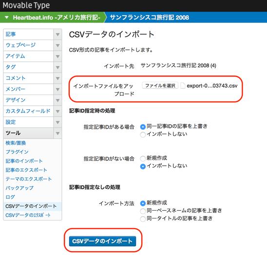 hb_infoblog_20141030211941.png